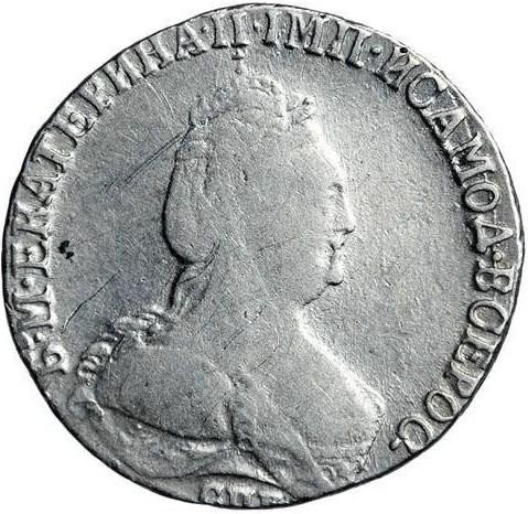 монеты приднестровья 2017