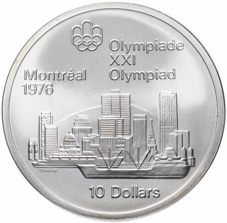 """купить Канада 10 долларов (dollars) 1973 """"XXI летние Олимпийские Игры, Монреаль 1976: Панорама города Монреаль"""""""