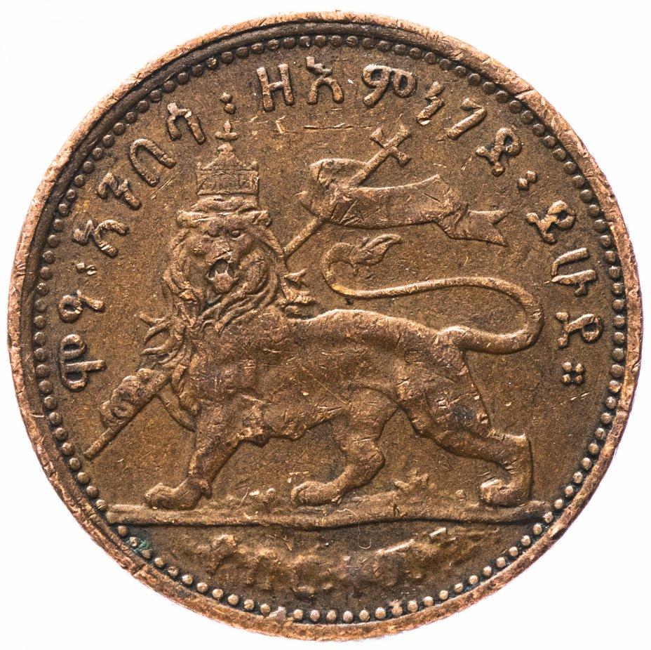 купить Эфиопия 1/32 быра (birr) 1897