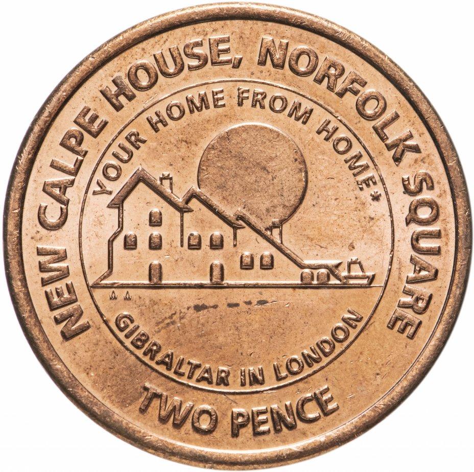 """купить Гибралтар 2 пенса (pence) 2018 """"Гибралтарская благотворительная организация """"Calpe House"""" в Лондоне"""""""