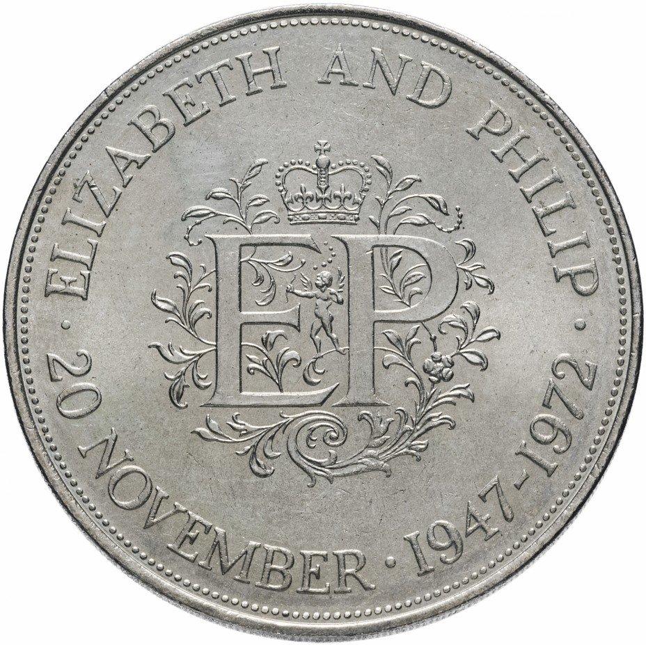 """купить Великобритания 25 новых пенсов (1 крона) 1972 """"Королевская серебряная свадьба"""""""