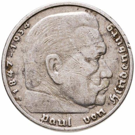 "купить Германия (Третий Рейх) 5 рейхсмарок (reichsmark) 1935 ""А"" Гинденбург"