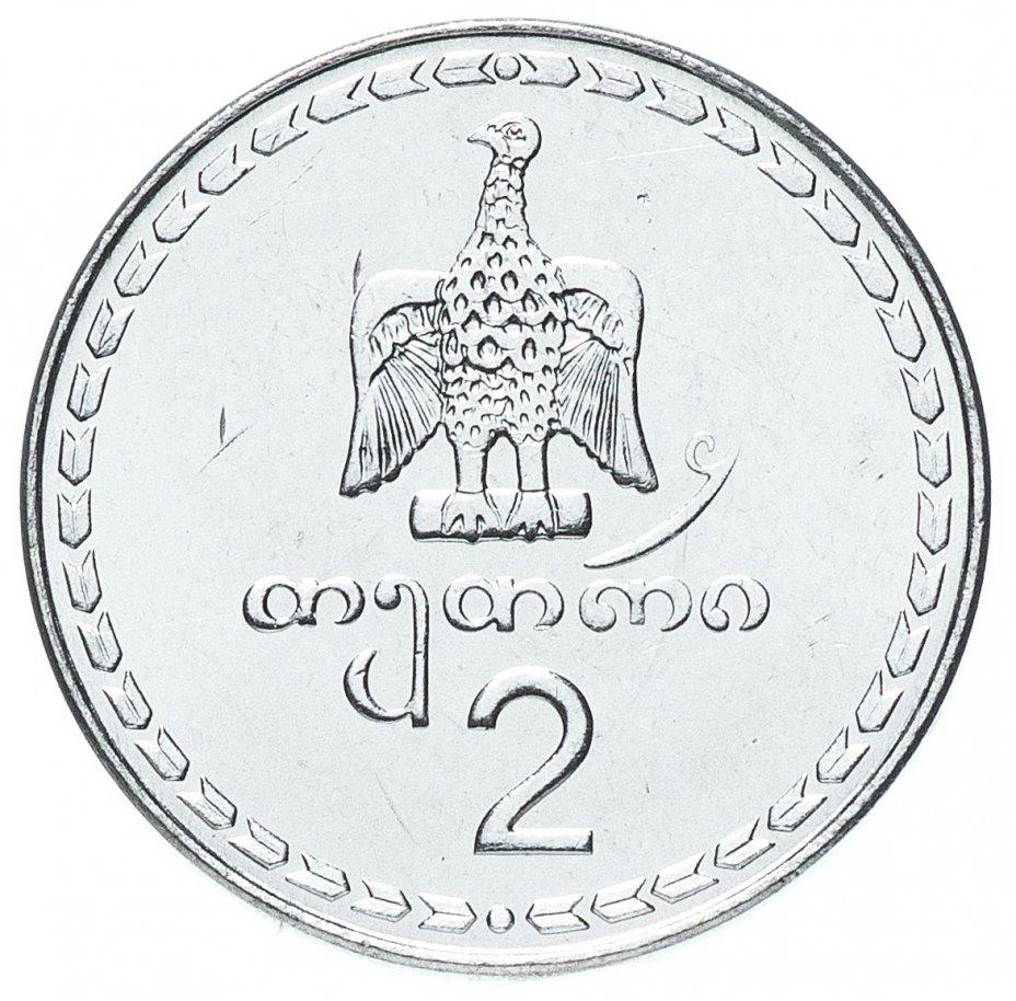 купить Грузия 2 тетри 1993