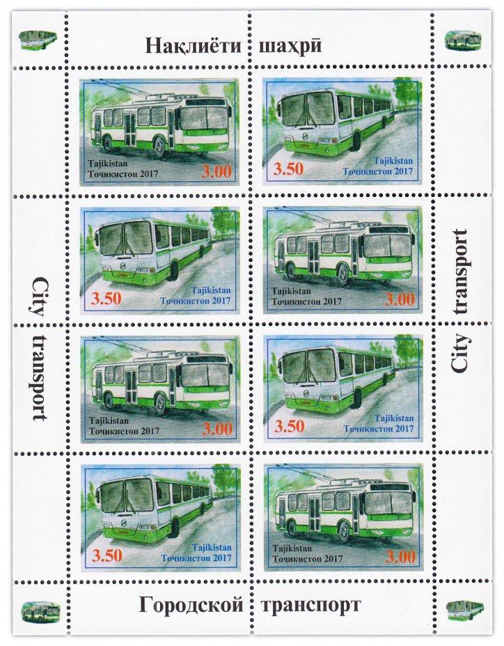 купить Таджикистан 2017 Малый лист (Городской транспорт. Троллейбус, Автобус)
