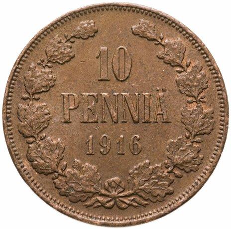 купить 10 пенни (pennia) 1916