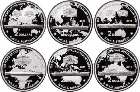купить Австралия 2 доллара набор 2011 «100-летие Австралийского морского флота» из 6 монет