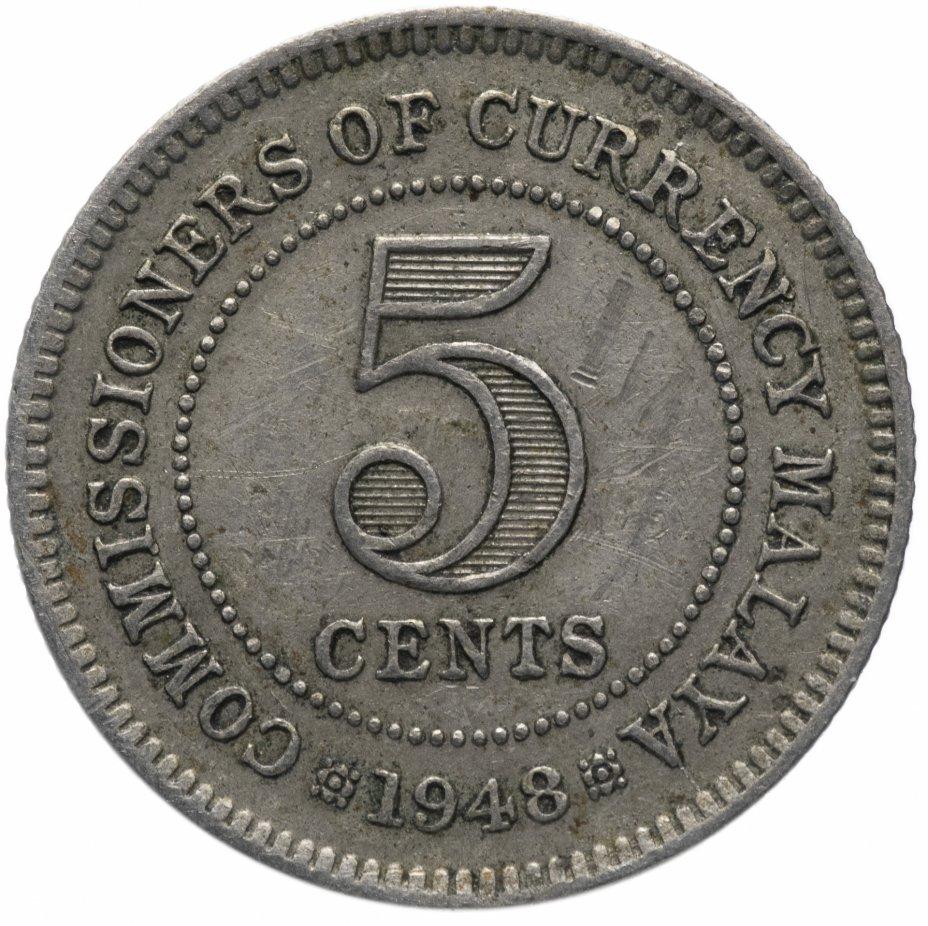 купить Малайя 5 центов (cents) 1948-1950, случайная дата