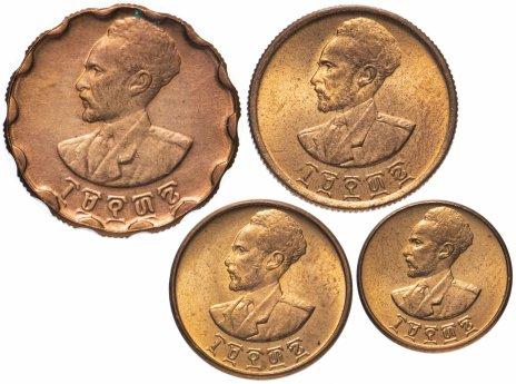 купить Эфиопия набор из 4-х монет 1944