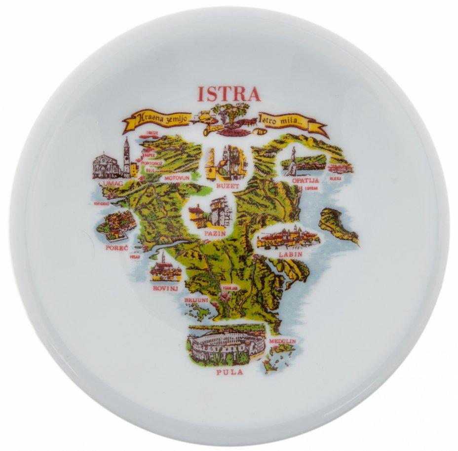 """купить Тарелка настенная сувенирная """"ISTRA"""", фарфор ,  компания """"JARDAN SUVENIR"""" ,  Хорватия ,  1990 - 2000 гг."""