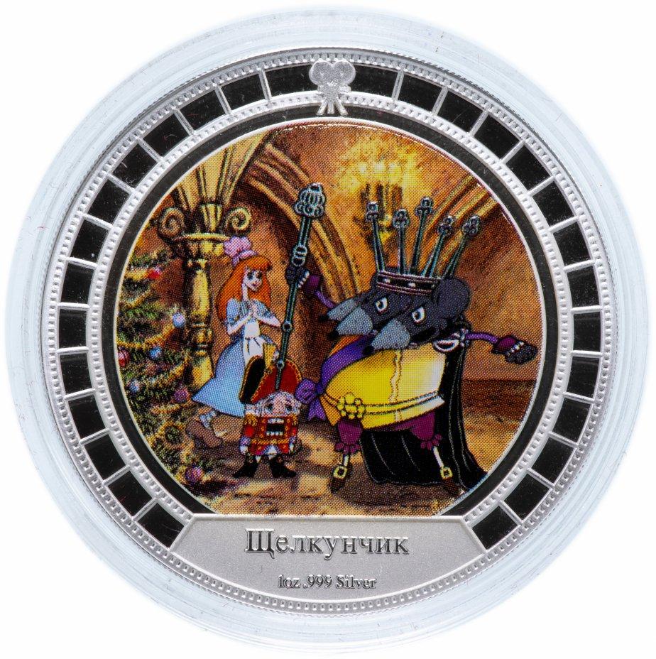 """купить Острова Кука 2 доллара 2008 """"Советские мультфильмы - Щелкунчик"""""""