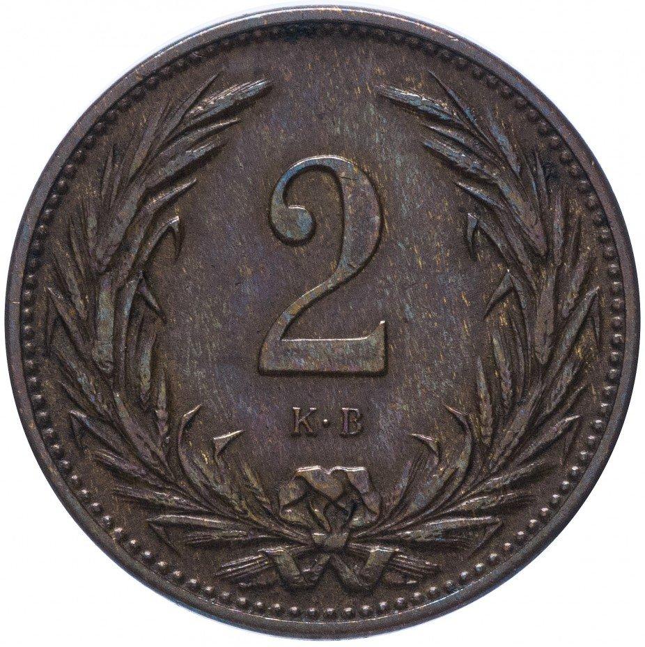 купить Австро-Венгрия 2 филлера 1901, монета для Венгрии
