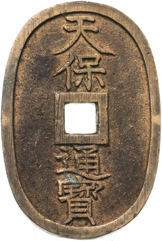 купить Япония 100 мон 1835