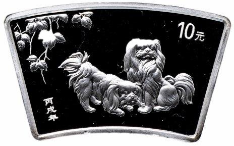 """купить Китай 10 юаней 2006 """"Китайский гороскоп - Год собаки"""""""
