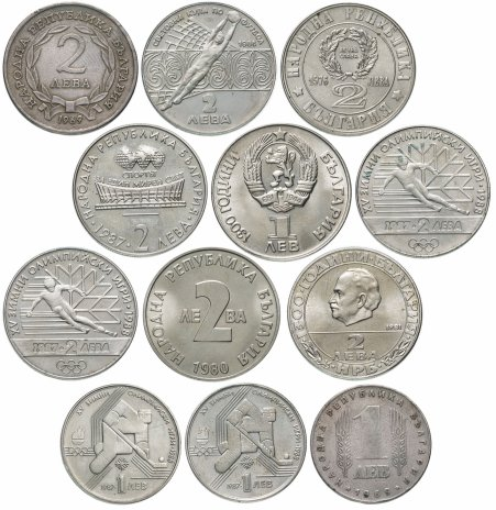 купить Болгария набор из 12 монет 1968-1988