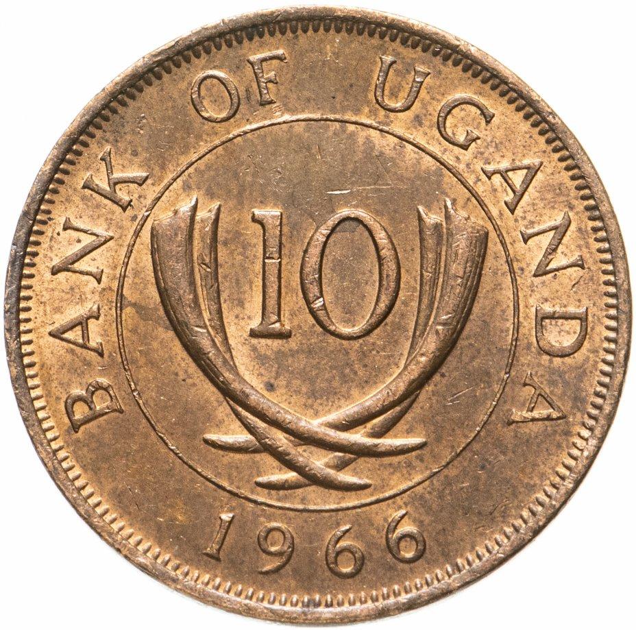 купить Уганда 10 центов (cents) 1966