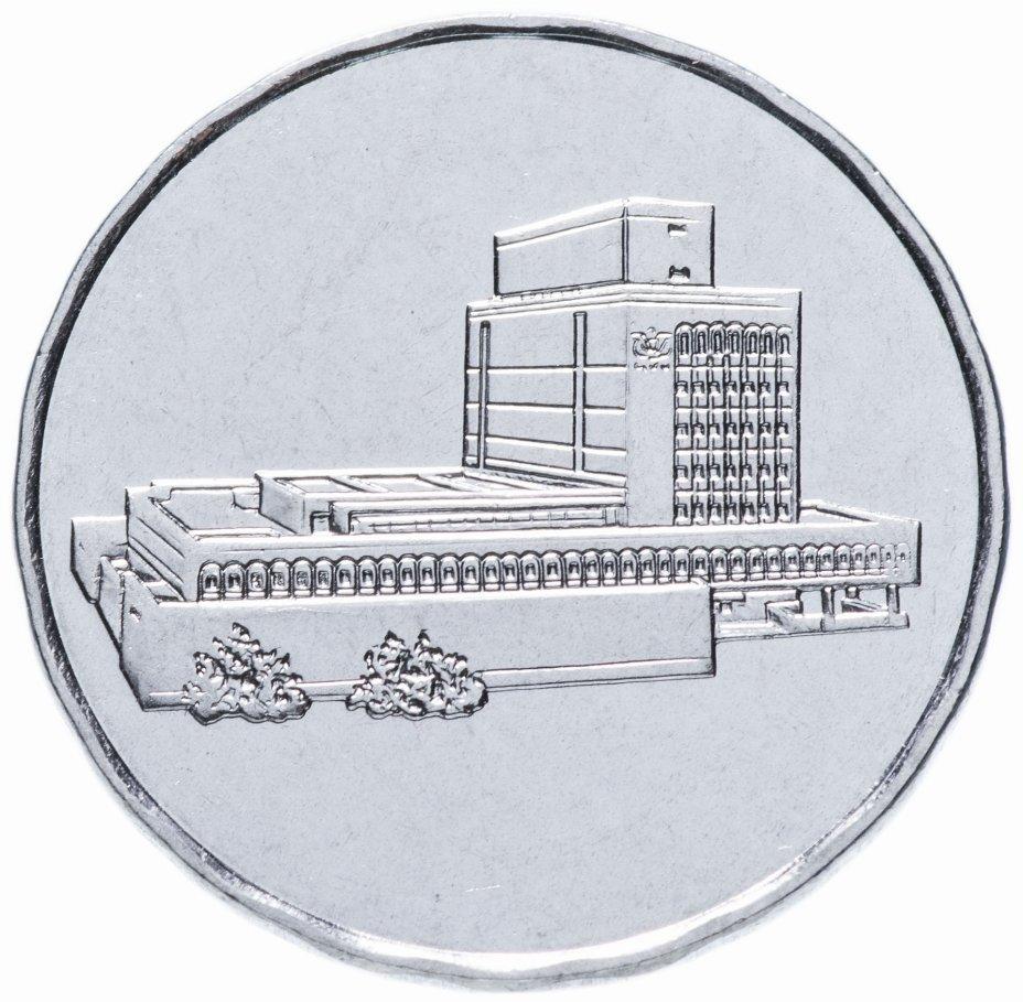 купить Йемен 5 риалов 2004
