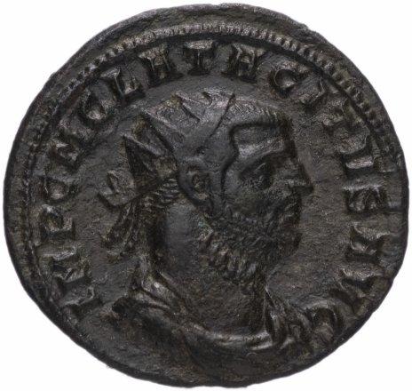 купить Римская Империя Тацит 275–276 гг антониниан (реверс: Фелицитас стоит влево, держит патеру и скипетр)