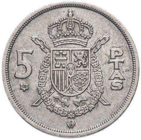 купить Испания 5 песет (pesetas) 1975