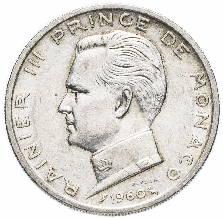 купить Монако 5 франков (francs) 1960