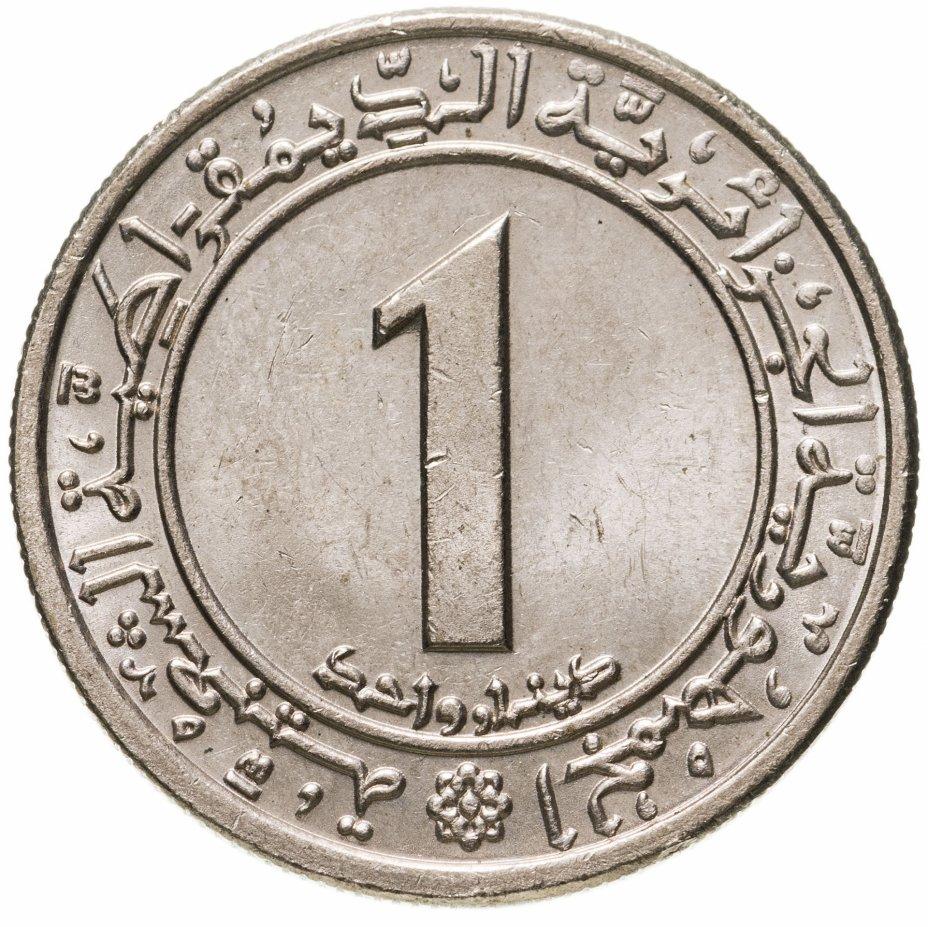 """купить Алжир 1 динар 1972 """"ФАО - Земельная реформа"""""""