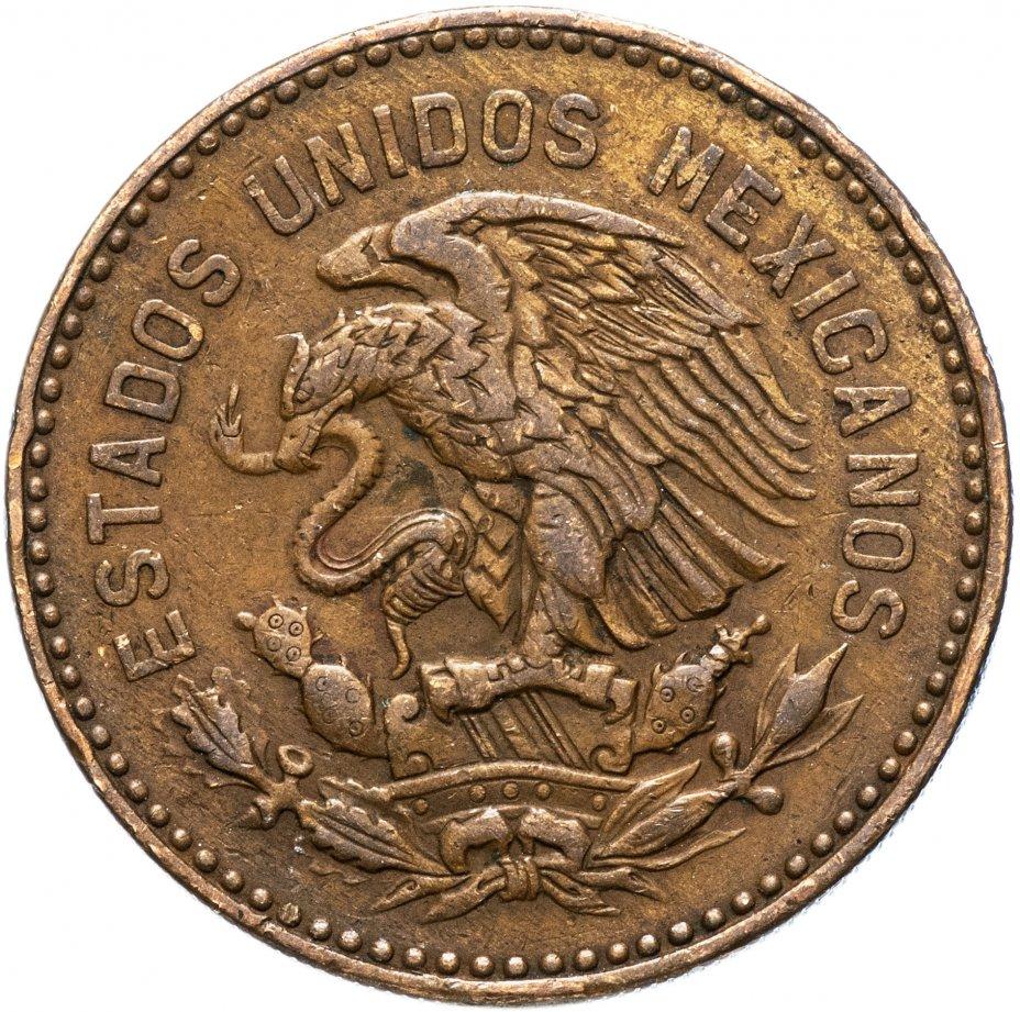 купить Мексика 50 сентаво (centavos) 1956