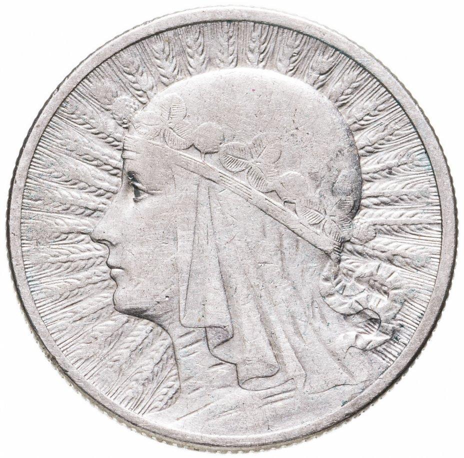 купить Польша 2 злотых (zlote) 1932  Королева Ядвига