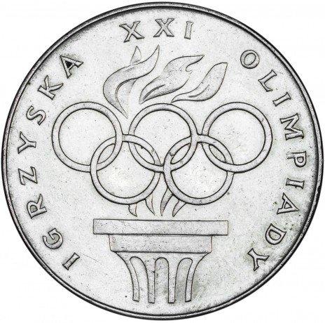 купить Польша 200 злотых 1976