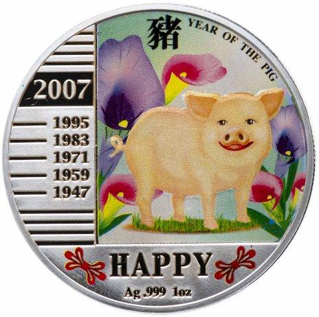 """купить Остров Ниуэ 1 доллар (dollar) 2007 """"Год свиньи: Счастье"""""""