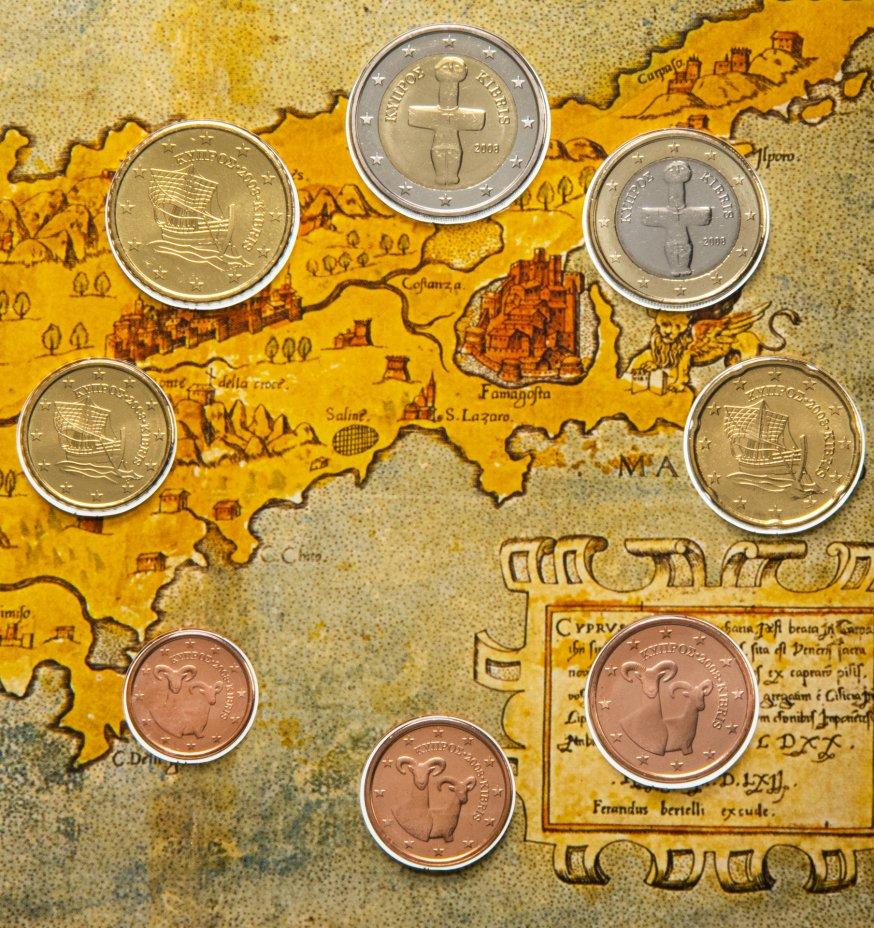 купить Кипр полный годовой набор евро для обращения 2008 (8 штук, в официальном буклете)