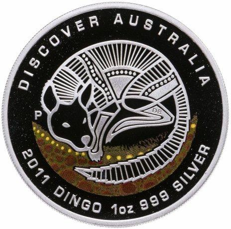"""купить Австралия 1 доллар 2011 """"Собака Динго"""""""