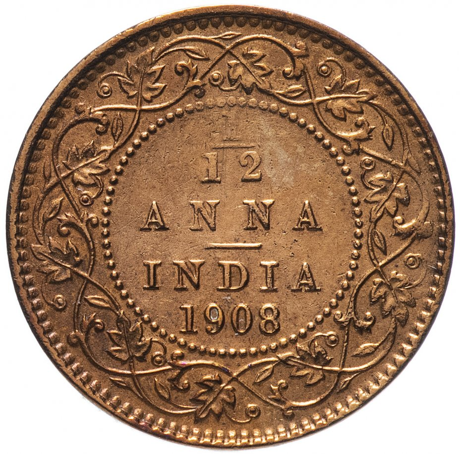 купить Индия (Британская) 1/12 анны (anna) 1908