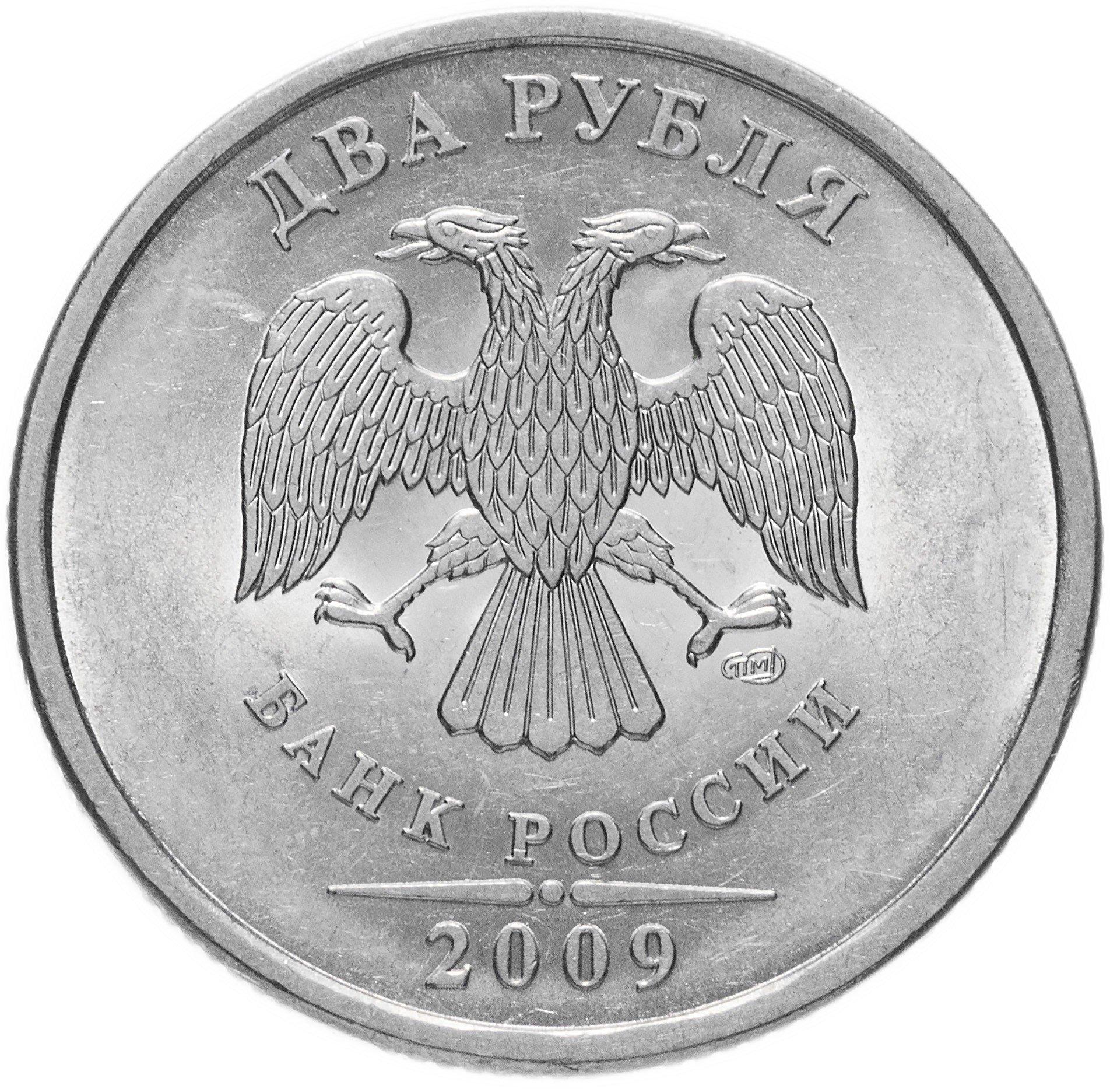 Купить ссылку 2 рубля