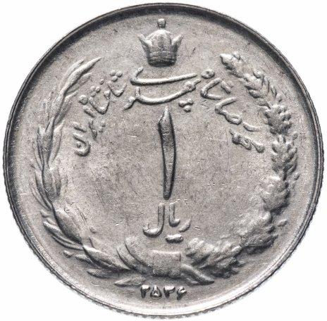 купить Иран 1 риал (rial) 1977