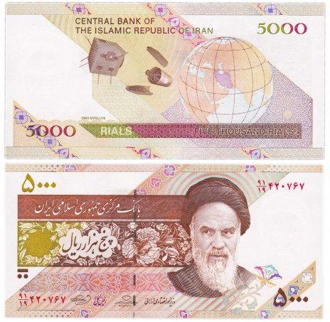 купить Иран 5000 риалов 2009-2010 (Pick 150) спутник