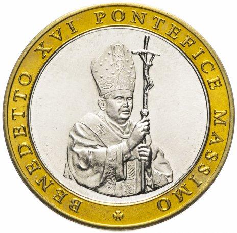 """купить Жетон Ватикан """"Бенедикт XVI"""""""