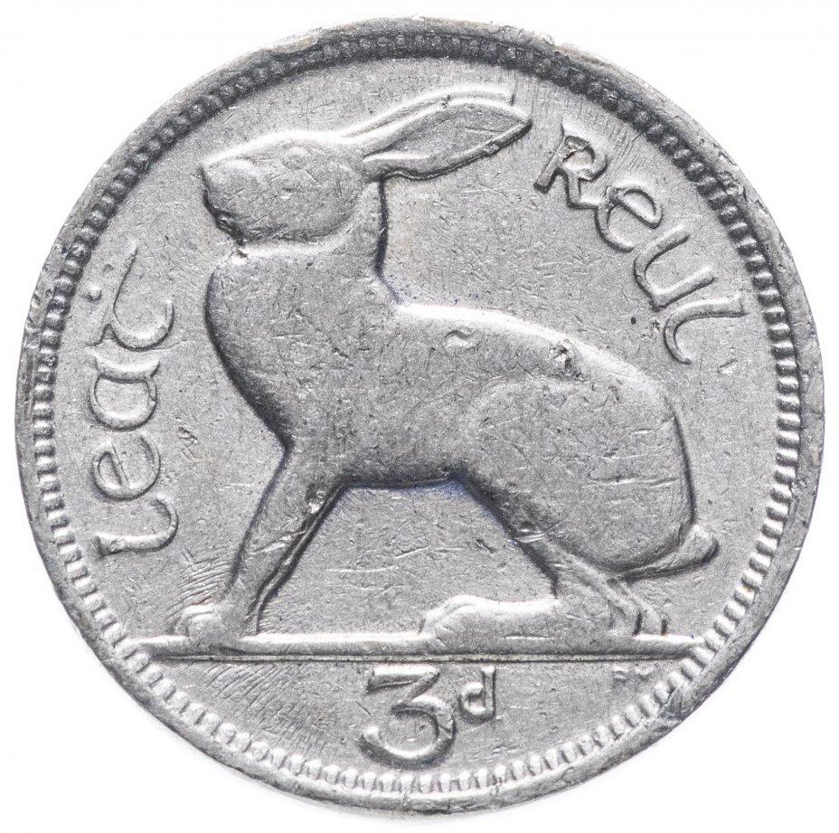 купить Ирландия 3 пенса 1935
