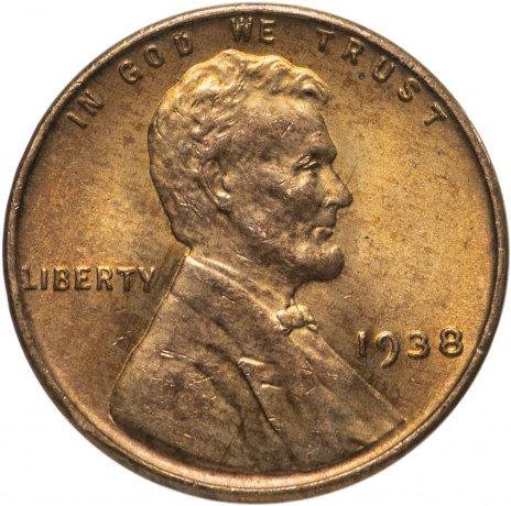 купить США 1 цент (cent) 1938 без знака монетного двора