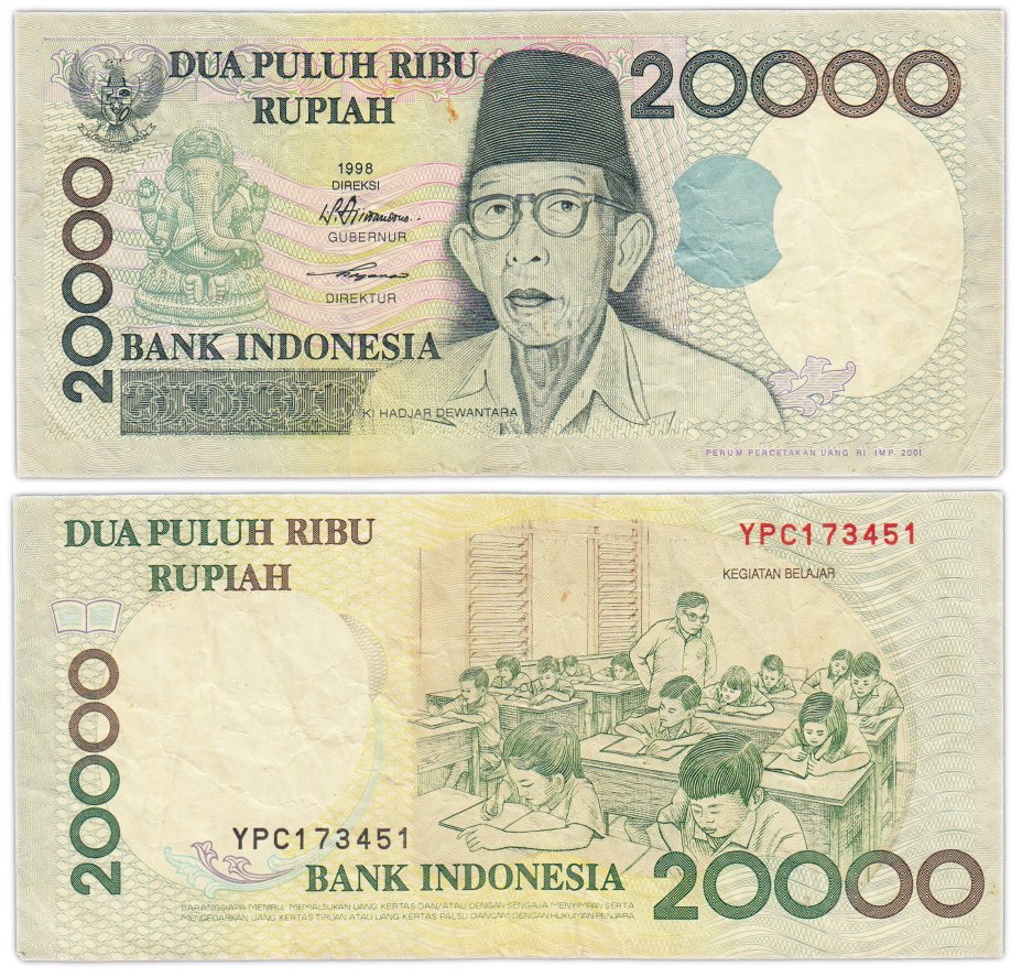 купить Индонезия 20000 рупий 1998 (2001) (Pick 138d)
