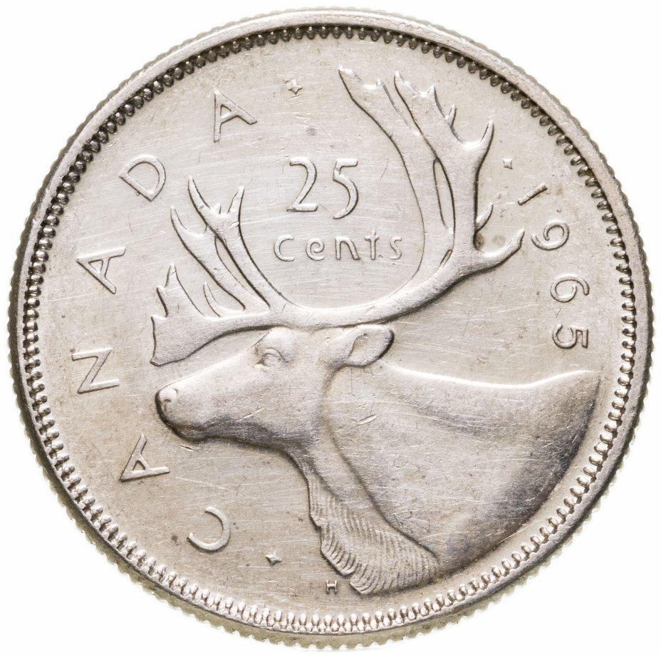 купить Канада 25 центов (cents) 1965