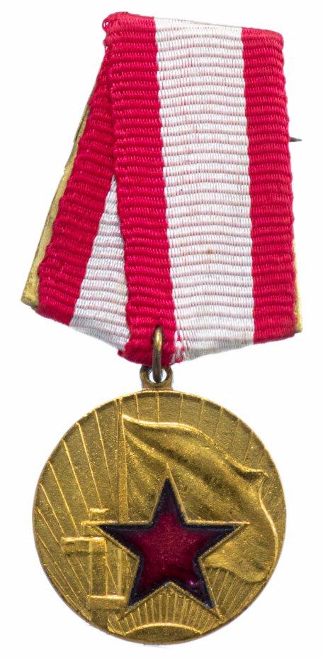 купить Албания Медаль За Отличную службу в обороне страны