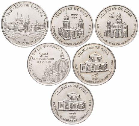 купить Куба набор из 6 монет 1 песо 1987-1992