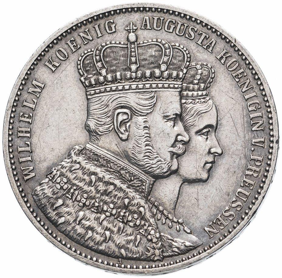 """купить Пруссия 1 союзный талер 1861 """"Коронация Вильгельма I и королевы Августы"""""""