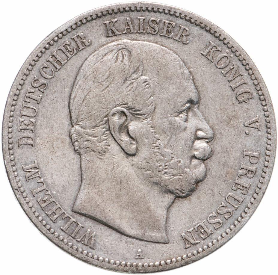купить Германская Империя, Пруссия 5 марок 1874 A (Вильгельм I)