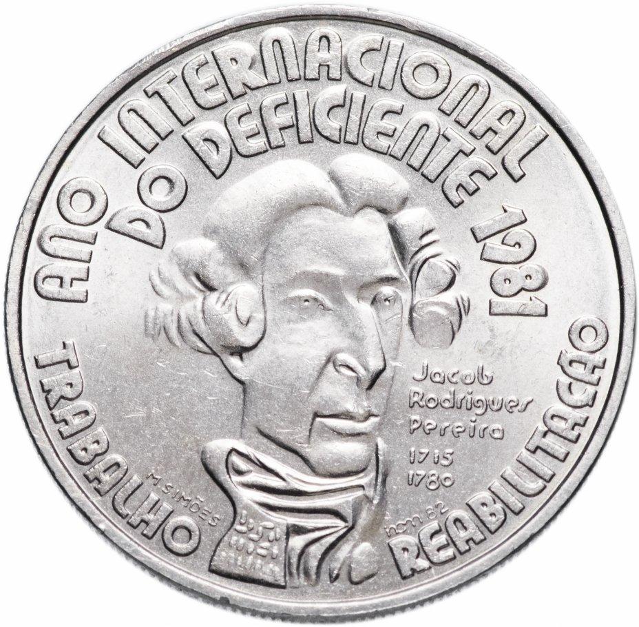 """купить Португалия 100 эскудо (escudos) 1982   """"Международный год инвалидов"""""""