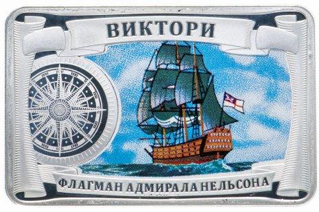 """купить Жетон """"Самые красивые корабли мира. Виктори"""""""