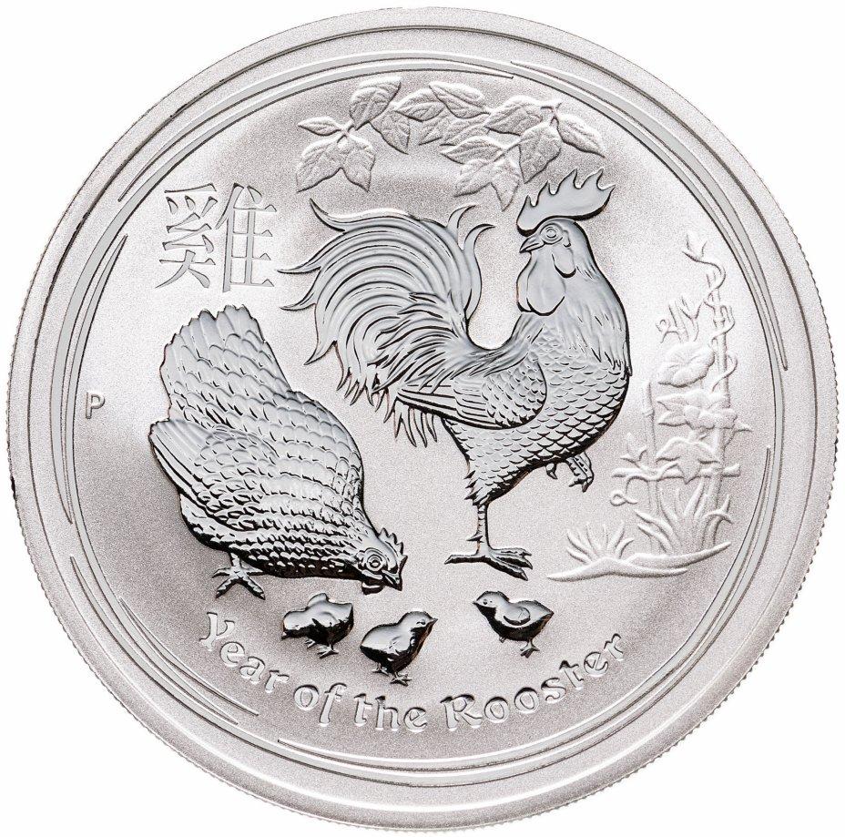 "купить Австралия 1 dollar (доллар) 2017 UNC P ""Year of the Rooster (год Петуха)"""