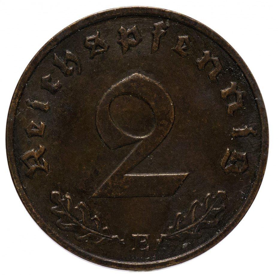 """купить Германия 2 рейх пфеннига 1939 """"Е"""""""