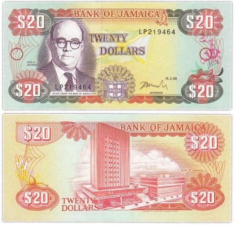 купить Ямайка 20 долларов 1999
