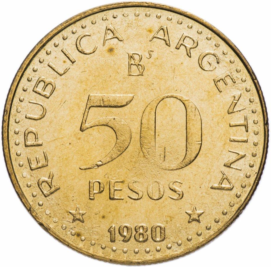 купить Аргентина 50 песо 1980