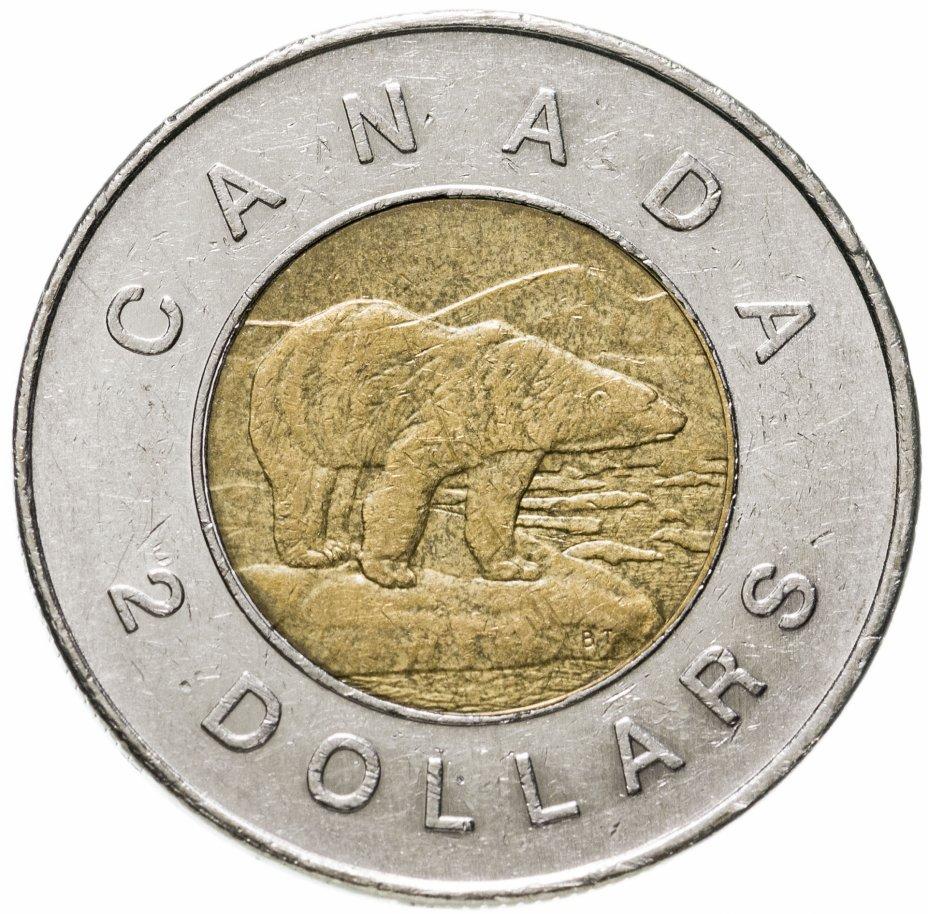 купить Канада 2 доллара (dollars) 2006 (старый тип - год 2006 под профилем Королевы)